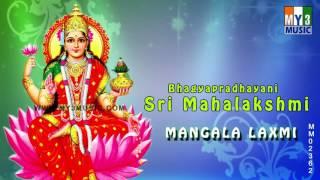 Top 10 Maa Lakshami Bhajan   Lakshami Devi Kannada Bhakti  Song