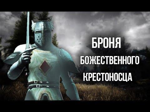 Скачать на герои меча и магии 3 на андроид на русском с кэшем