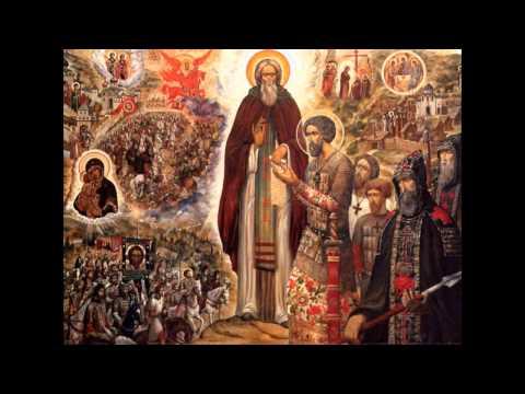 Жития святых - Благоверный великий князь Дмитрий Донской