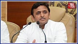 Special Report SPCongress Alliance To Fetch 300 Seats Says Akhilesh Yadav