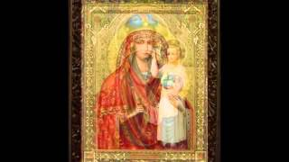 молитва Пресвятая Богородица,Гвадалахара