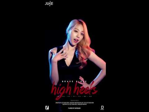 [Brave Girls] High Hill