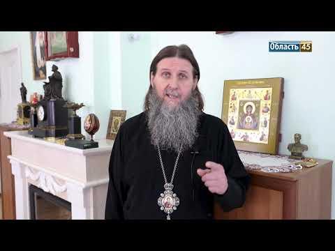 Митрополит Даниил о празднике Рождества Божией Матери