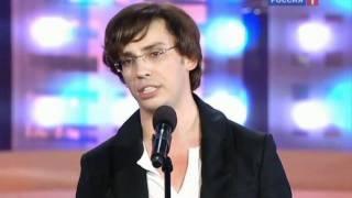 Максим Галкин - Модный Приговор