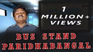 Blue Satta Review of Deepavali travel | Bus Stand Paridhabangal | Spoof | Madras Central