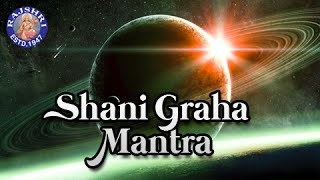 Shani Graha Mantra 4 Lines With Lyrics  Navgraha Mantra  Shani Graha Stotram By Brahmins