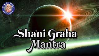 Shani Graha Mantra 4 Lines With Lyrics  Navgraha Mantra  Shani Graha Stotram By Brahmins