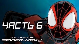 The Amazing Spider-Man 2 Прохождение - Часть 6 - НОВЫЙ КОСТЮМ