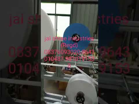 Automatic Sanitary Napkin Machine