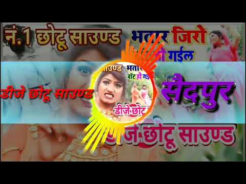 Bhatar Zero Vatt Ho Gayil [aarkesta Star Alwela Ashok