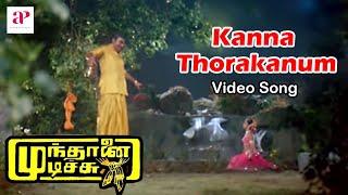 Mundhanai Mudichu Tamil Movie Songs   Kanna Thorakanum Song   Bhagyaraj   Urvashi   Ilayaraja
