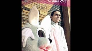 Karim Naguib - TayeH كريم نجيب - تايه تحميل MP3