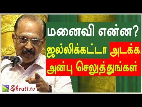 Comedy Pattimandram - Rajaram Hilarious speech