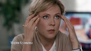 ▶️ Ищу мужчину 4 серия - Мелодрама | Фильмы и сериалы - Русские мелодрамы