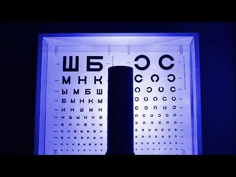 Линзы от зрения в караганде