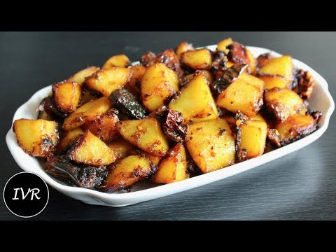 Imli Chilli Potatoes Recipe | Crispy Chilli Potatoes | Tamarind Chilli Potatoes | Chilli Potatoes