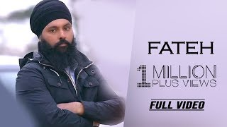 FATEH  HARLOVELEEN KAUR   LATEST OFFICIAL FULL VIDEO SONG 2017  BATTH RECORD