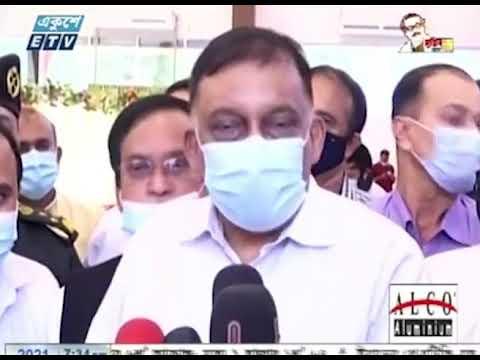সাতজেলা যখন লকডাউনে রাজধানীর অধিকাংশ বাসিন্দা তখনও নির্বিকার | ETV News