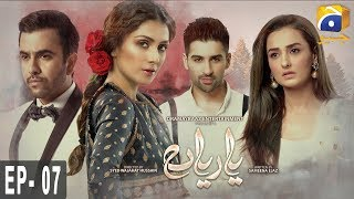 Yaariyan - Episode 07 | HAR PAL GEO