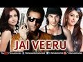 Jai Veeru Full Movie | Fardeen Khan | Kunal Khemu | Hindi Movies | Bollywood Action Movies