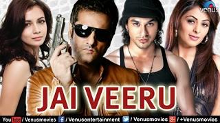Jai Veeru Full Movie | Fardeen Khan | Kunal Khemu | Hindi