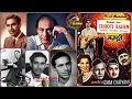 TALAT MEHMOOD-Film-CHHOTI BEHEN-Aka-MAJBOORI-{1954}~Jago Bahena Hua Savera~[A Tribute]
