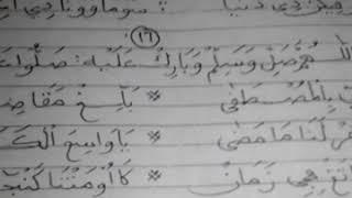Sholawat Bahasa Sunda