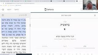 ספר שמואל א: פרק ג