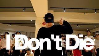 I Don't Die - Joyner Lucas & Chris Brown / KENZO Choreography