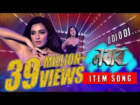 Download O DJ O DJ (ও ডিজে ও ডিজে) VIDEO SONG | NABAB | SHAKIB KHAN | SUBHASHREE | BENGALI MOVIE SONGS 2017 HD Mp4 3GP Video and MP3