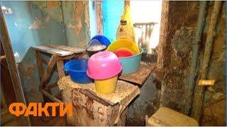Киевское общежитие с фильмов ужасов: со стен растут деревья и везде грибок