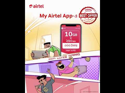 My Airtel App has the best offer 300tk 10GB+250 minutes 30 Days