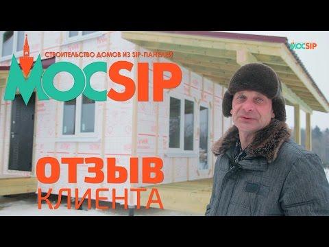 д. Бутовка, Боровский район, Калужская область