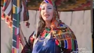 اغاني حصرية الريق ـ اسماء المنور تحميل MP3
