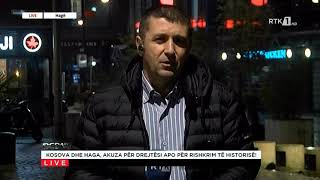 Debat - Kosova dhe Haga, akuzat per drejtësi apo për rishkrim të historisë! 10.11.2020