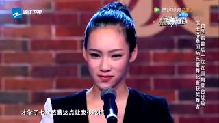 Very cool ballet dancer's performence form You think you can dance in China