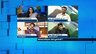 What Was Plugged With Alok Verma's Ouster?| Super Prime Time Part 2| Mathrubhumi News