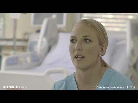 Intensive care bed Multicare Videomanual (English)