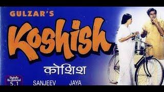 2.Преодоление ☄.Индийское кино.