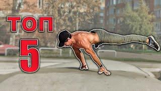 Самые ЗРЕЛИЩНЫЕ элементы Workout | Дмитрий Кузнецов