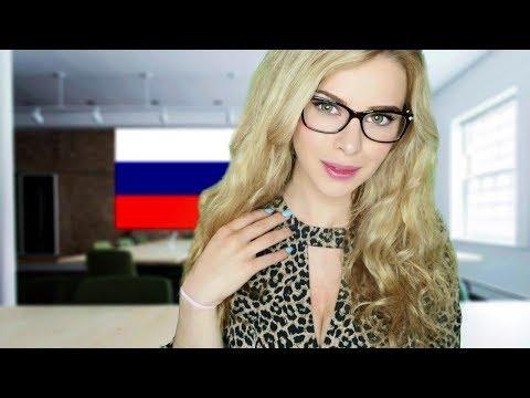 ASMR Teaching You Russian