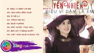 Điệu Ví Dặm Là Em - Yên Nhiên (Album)