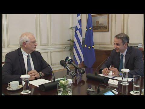 Συνάντηση του Κ. Μητσοτάκη με τον Ζ. Μπορέλ