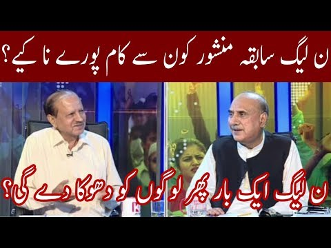 Sajjad Mir Ka Sath | 5 July 2018 | Kohenoor News Pakistan