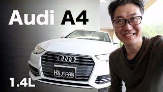 AudiA4試乗してみた!