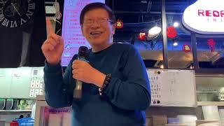 香港將成為世界上最快全面使用5G的地方?〈蕭若元:理論蕭析〉2019-02-20