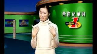 www 6parks info英语学习 英语词汇立体记忆03