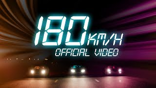 FAM   180 KMH (OFFICIAL VIDEO) | KAYEF , T ZON & TOPIC