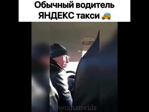 ПРИКОЛ 2018 НАХУЙ ПАШЛА С МАШИНЫ
