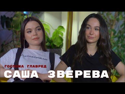 Что на самом деле хотела сказать Саша Зверева? Задержание Эдуарда и Виктора Бабарико и борьба за них